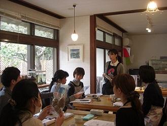 ブログ料理教室1