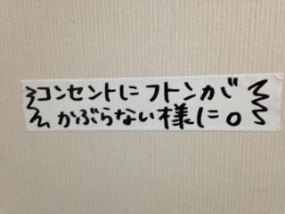 コミュニケ―ション