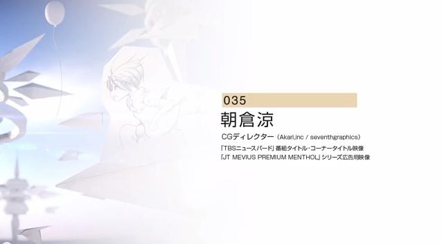 20140216_朝倉涼_00