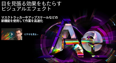 20140216_AE.jpg