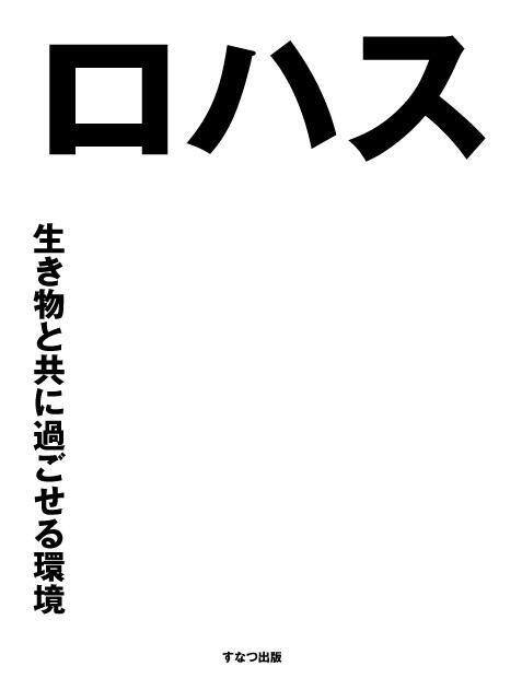 20140316_31.jpg