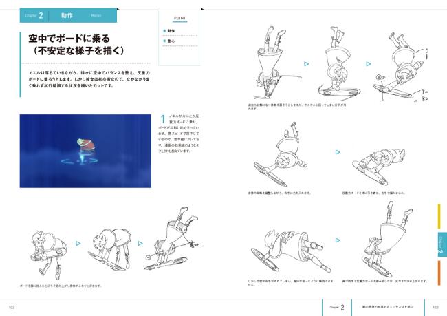 20140902_animenimanabu_C.jpg