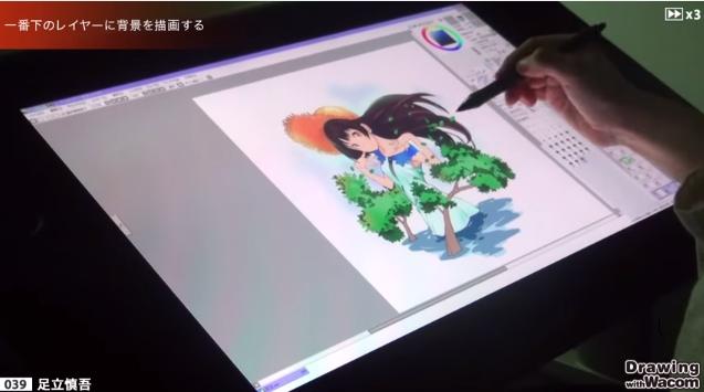 20141001_足立慎吾46