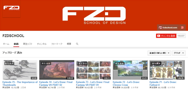 FZD_SchoolOfDesign_Top.jpg