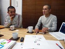 大日本タイポ組合の二人 縮小