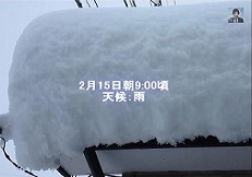 【関東大雪】2月14日~18日までの群馬県南部の状況