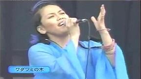元ちとせ ワダツミの木 2002 LIVE