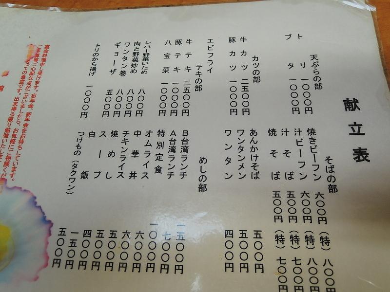 aDSCN6051.jpg