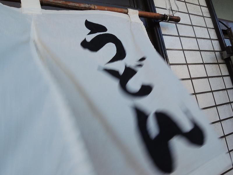 aDSCN6339.jpg