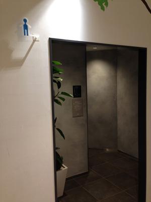 ソラリアのトイレ