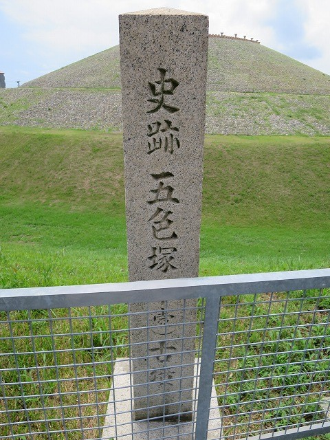 五色塚古墳 (3)