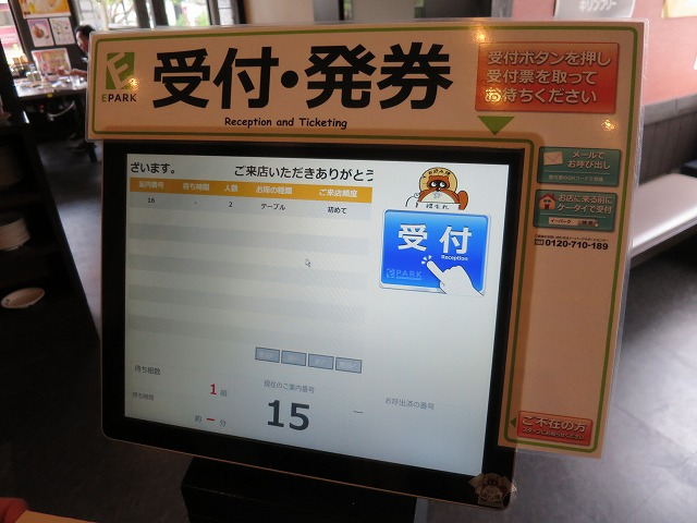 道とん堀 (3)