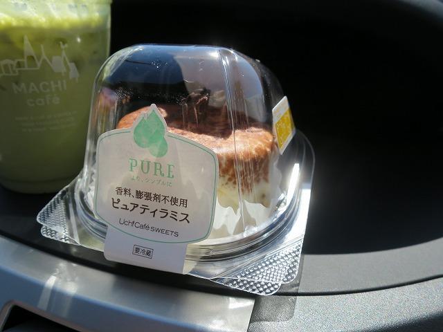 ピュアティラミス (1)