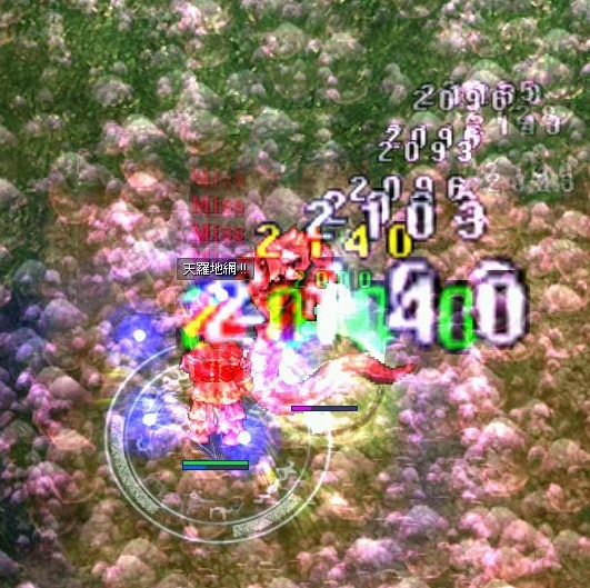 ふぇいす4-2