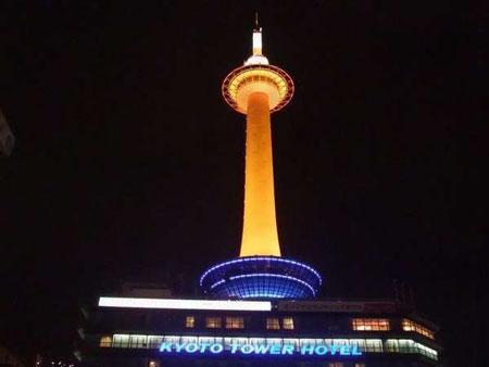 kyototower450.jpg