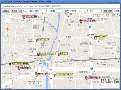 map-spots.jpg