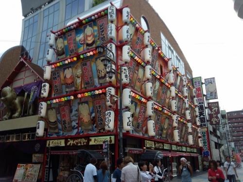大阪観光 (3)