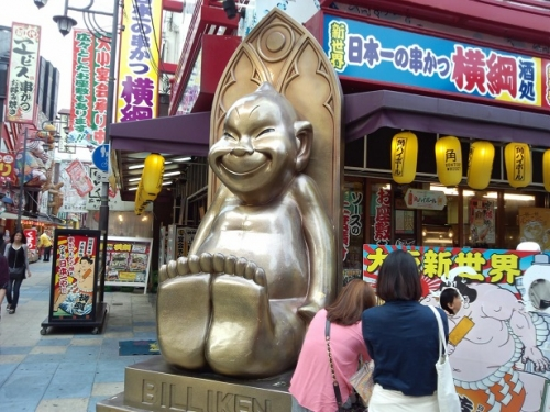 大阪観光 (4)