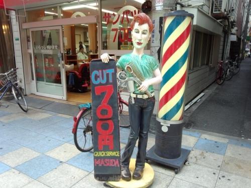 大阪観光 (5)