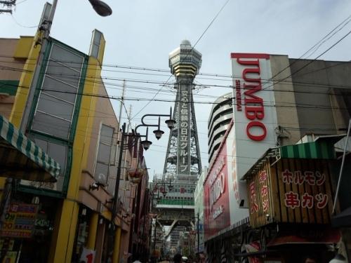 大阪観光 (9)