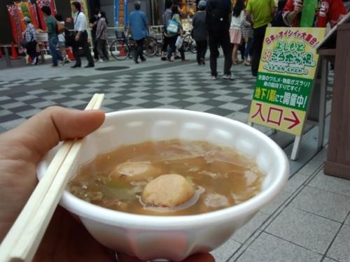 大阪観光 (16)