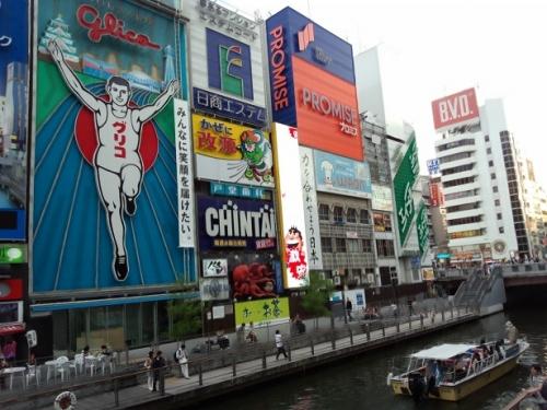 大阪観光 (21)