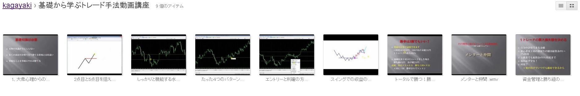 2014-09-04_18h06_56.jpg