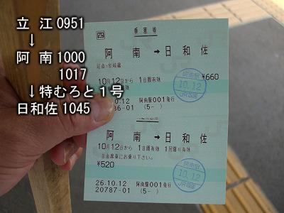 he2-2b-11.jpg