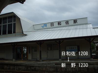 he2-2b-17.jpg