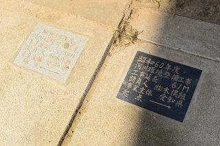 乙川(菅生川)