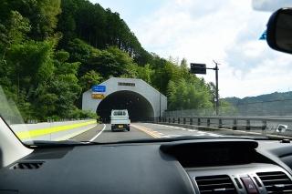 足助トンネル