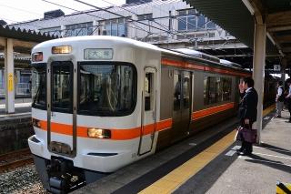 JR東海 岡崎駅 313系