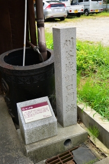 刈谷城町口門跡