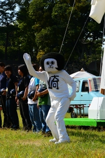 おかざきコウエンナーレ2014 オカザえもん日本一(?)巨大ロボプロジェクト