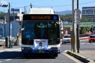 第19回 来る福招き猫まつり in 瀬戸 シャトルバス