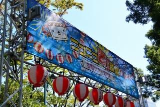 ニコニコ町会議 in 愛知県 名古屋市 栄「久屋大通秋まつり」