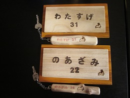丹沢 鳴虫山 025