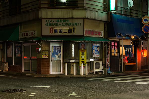 夜の写真-5