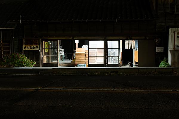 矢勝川2-9