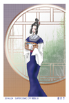 ポストカードF(王の環-女官長)