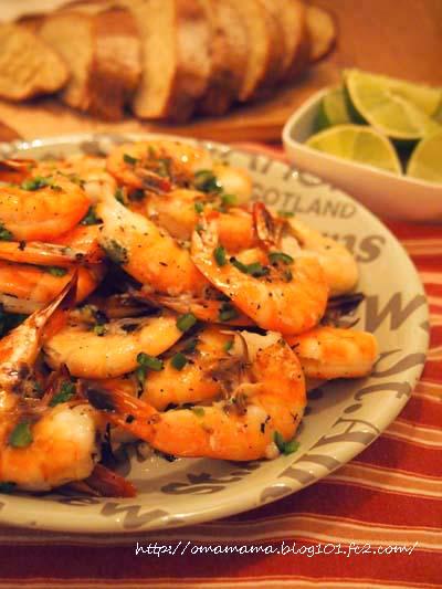 Dinner_201403310426393ff.jpg