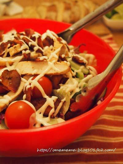 Salad_20140331042641d7f.jpg