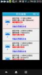 Screenshot_2014-09-13-21-12-25.png