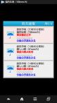 Screenshot_2014-09-13-21-24-59.png