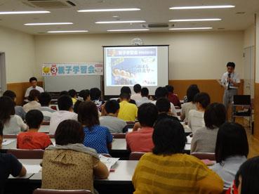 2014oyako1.jpg
