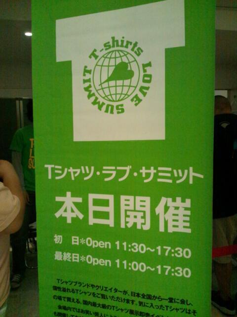 20140505_041042.jpg