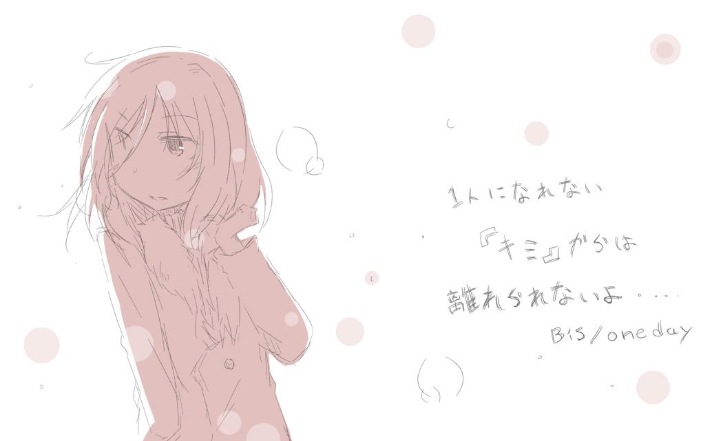 makisan_0114_2.jpg