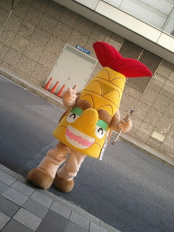 dagaya-kun.jpg