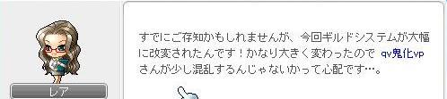Maple14041.jpg