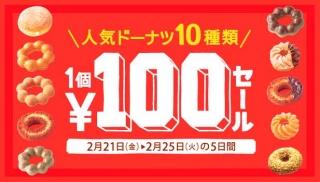 2014-02-24-001.jpg